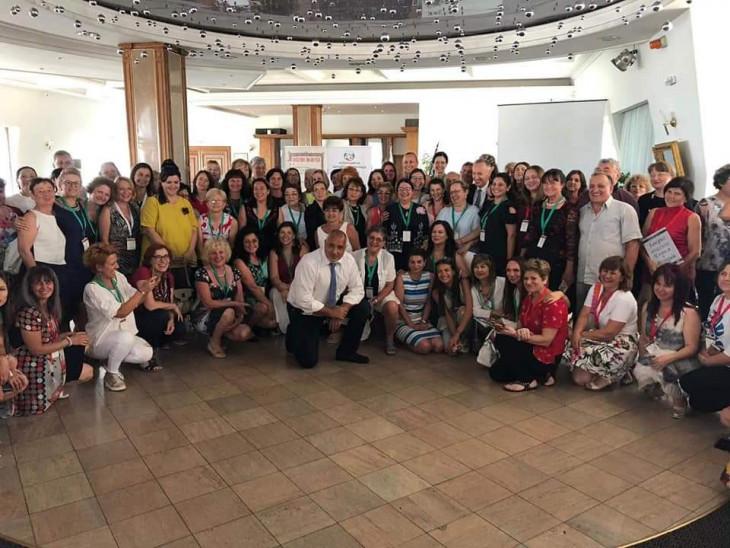 Годишна конференция на Асоциацията на българските училища в чужбина